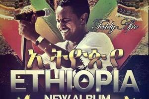 Teddy Afro album release date rescheduled for mid-next week
