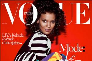 Model Liya Kebede makes 1st black to cover Vogue Paris in 5 years