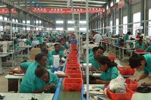 Ethiopia, China plans new industrial city near the capital