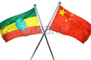 China, Ethiopia agree to augment military cooperation