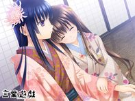 Yuri Reviews and More: Announcement: Visual Novel Sengoku no Kuroyuri