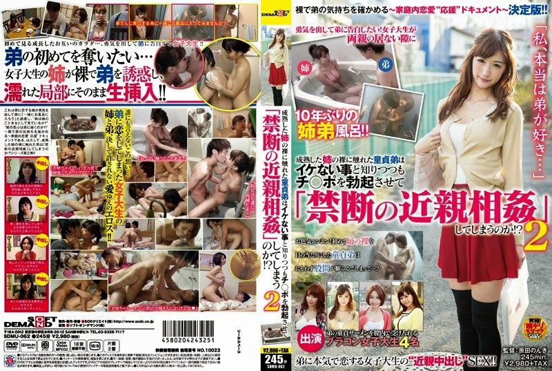 Sdmu 055 Amateur Jav Censored