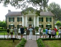 Elvis' Graceland; Do or Don't???