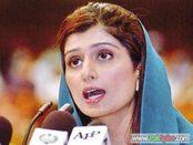 Hina Rabbani Khar Nude Fake #20 | 595 x 446