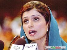 of Top Photos of Hina Rabbani Khar Latest Images,Hot Hina Rabbani Khar