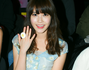 News] IU appointed as honorary ambassador for EXPO 2012 Yeosu Korea