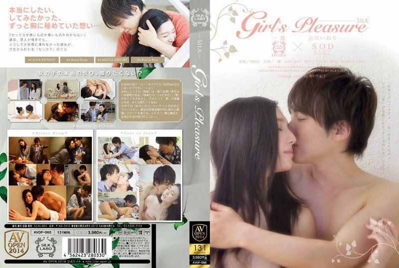 Avop 074 Naruse Kokomi Arimura Chika Sato Haruki Jav Censored
