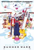 Browsing Bookshelves: Movie Review: Summer Wars