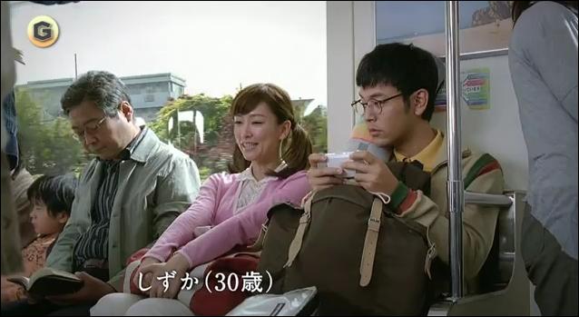 Doraemon Shizuka Fa Sasso