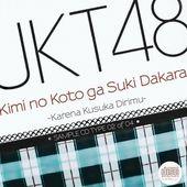 JKT48  ??????????/Kimi no Koto ga Suki Dakara