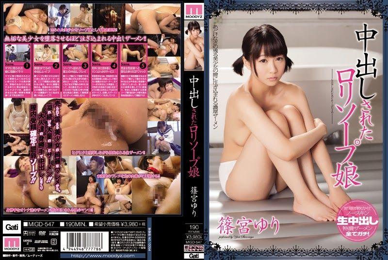 Migd 547 Yuri Shinomiya Jav Censored