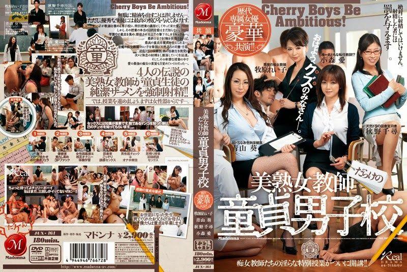 Jux 514 Reiko Makihara Jav Censored