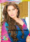Hollywood Celebrities: Saima hd wallpapers-pakistani top actress