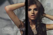 Anya Dasha Ls Magazine http://sengook com/anyadashalsm2 html