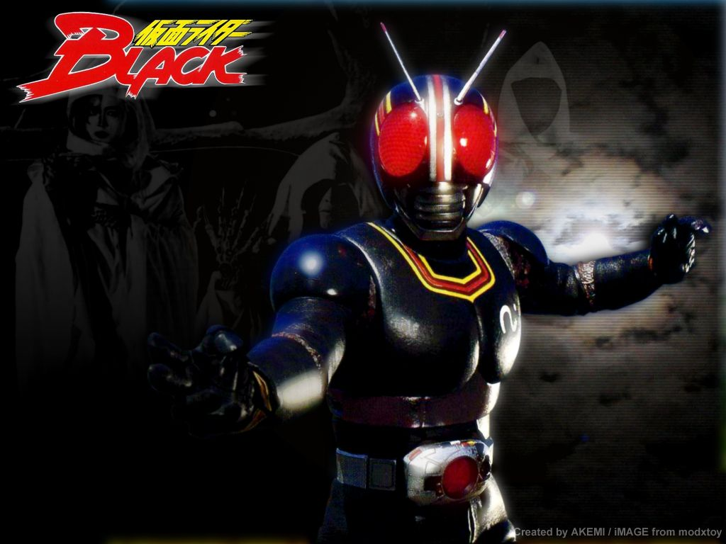 Bishum Of Kamen Rider Black
