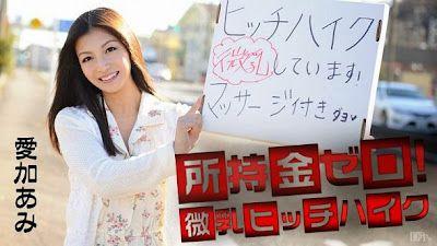 Ami Manaka 041715 855