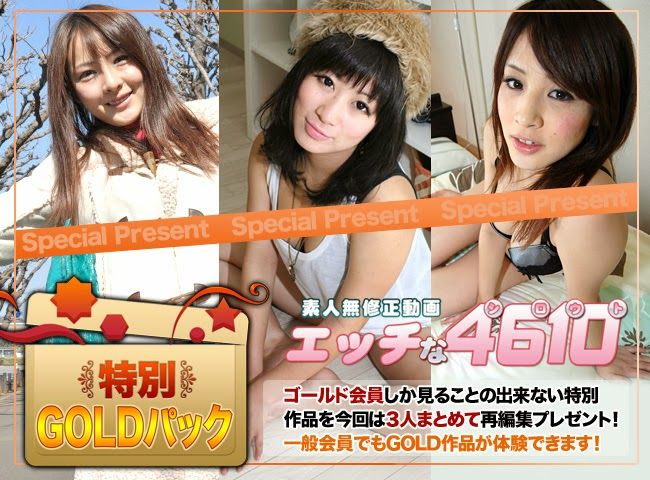 H4610 Ki140309 Various Actress Jav Uncensored