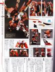 Ptx 003 Sp1 Alteisen Riese Remodelled Hobby Magazine