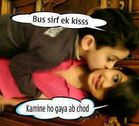 Bus Sirf Ek Kiss | Mega Lold