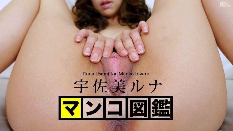 Rabs 013 Various Actress Jav Censored
