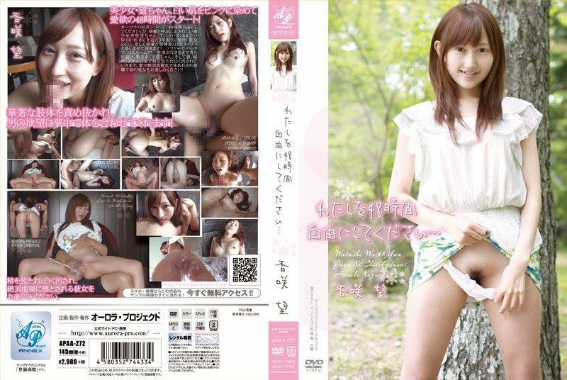 Veo 013 Sasayama Nozomi Jav Censored
