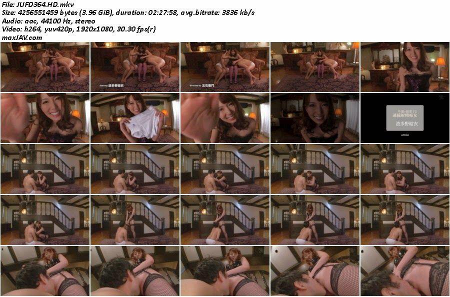 Jufd 366 Rina Uchimura Jav Censored Xxx