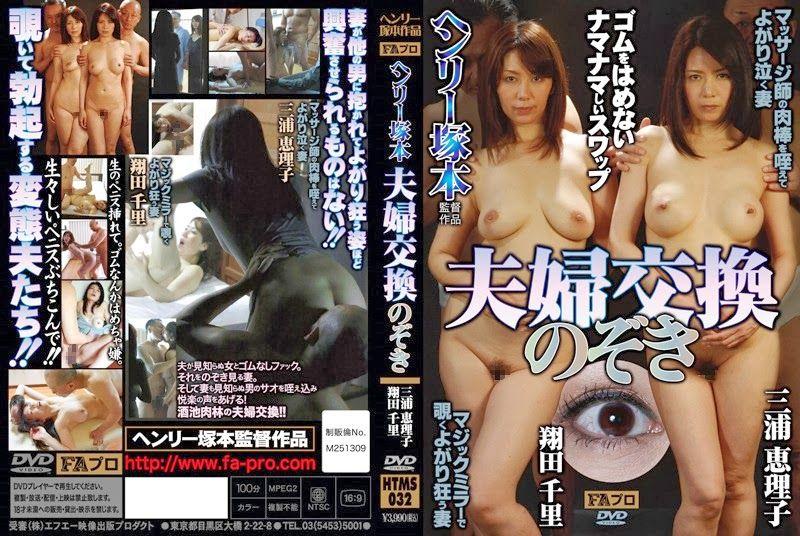 Htms 043 Matsushima Yurie Sawamura Yumi Natsushimo Chieko Jav Censored Xxx