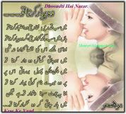 Labels: Urdu Poems