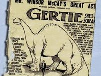 Monstruos Gigantes: GERTIE THE DINOSAUR (1914) / GERTIE ON TOUR (1915