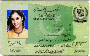 Sania Mirza's Pakistani National Identity Card