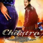 Chikaro (2013) | CROCO FILE