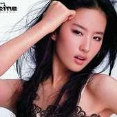 Liu Yifei (Crystal Liu) - A Estrela Em Ascensão | Site Do Oriente