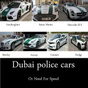 Kereta Polis Supercar Dubai (UAE) Yang Sangat Mewah (Gambar Dan Video) | REALITI INSAN