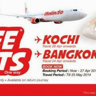 Malindo Air: FREE Seats Promotion |        Travel