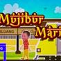 Mujibur Mari 2014 Full Movie HD