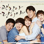 It's Okay, That's Love Korean Drama