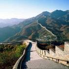 Media Serving - Jom Terjah: Ada Apa Di Penghujung Tembok Besar China?