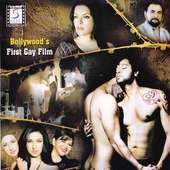 Starring: Kapil SharmaMegha ChatterjeeAryan VaidZeenat AmanKabir Bedi