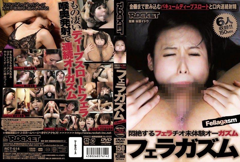 Sbci 066 Kotomi Asakura Ryoko Asamiya Natsuki Momose