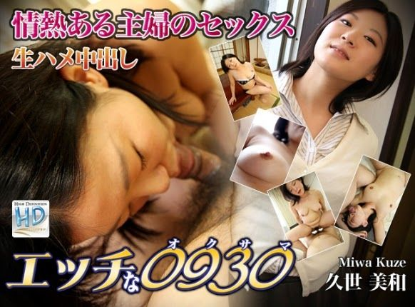 Jav Uncensored H0930 Ori1118 Miwa Kuze