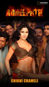Katrina Kaif's HOT First Look of CHIKNI CHAMELI From Agneepath