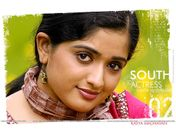 SouthIndian Actress Gallery: KAVYA MADHAVAN SEXY NEW