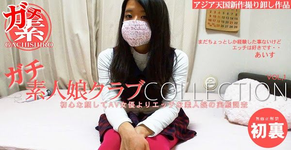 Asiatengoku 0467 Kaori Jav Uncensored