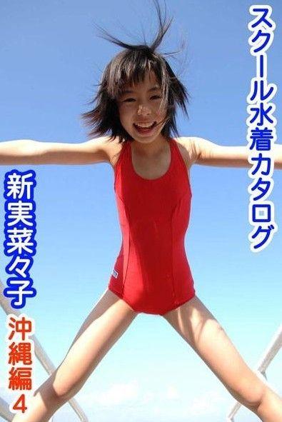Junior Idol Non Nude