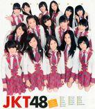 JKT48 Fans Club Indonesia: Daftar Lagu JKT48  )