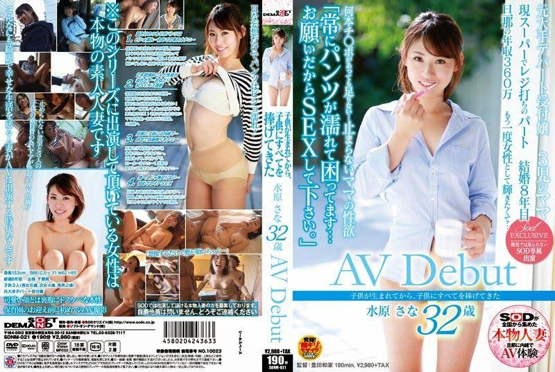 Jav Sdnm 041 Tanihara Nozomi