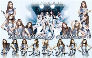 After School Japanese Single~RAMBLING GIRLS