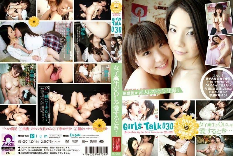 Upsm 262 Kumiko Tanaka Jav Censored