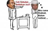 Anwar mengarahkan Ketua Penerangannya, Ustaz Dr  Badrulamin
