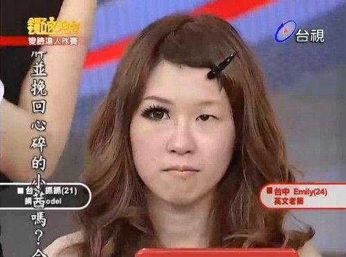Asiancandypop Dea